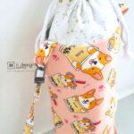 500ml Water Bottle Holder Singapore | Water Bottle Sling Bag | Handmade Water Bottle Carrier「 ii Design Workz 」
